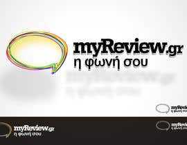 #152 para Logo Design for myreview.gr por poknik