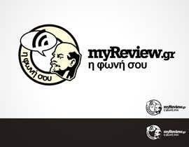#158 per Logo Design for myreview.gr da poknik