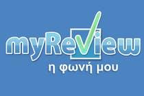 Graphic Design Inscrição do Concurso Nº36 para Logo Design for myreview.gr