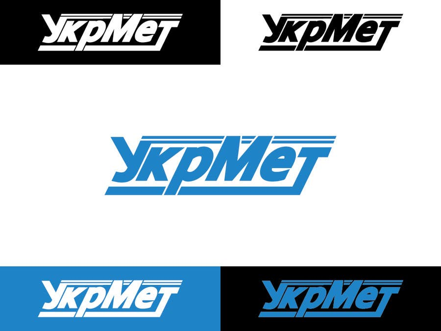 #16 for Redesign a Logo for the steel company UkrMet by winarto2012