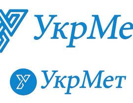 #23 for Redesign a Logo for the steel company UkrMet af rivemediadesign