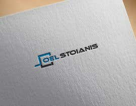 Nro 57 kilpailuun Design a text logo for my website käyttäjältä adilesolutionltd