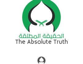 Nro 65 kilpailuun Logo Design käyttäjältä MoncefDesign