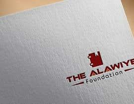 gauravparjapati tarafından Design a Logo için no 46