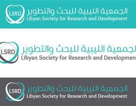 Nro 55 kilpailuun LSRD Logo Design käyttäjältä useffbdr
