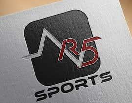 Nro 20 kilpailuun Adult Softball Brand  -- 1 käyttäjältä UnstableEntropy