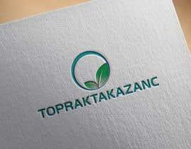 Nro 27 kilpailuun logo for commercial buisness käyttäjältä GururDesign