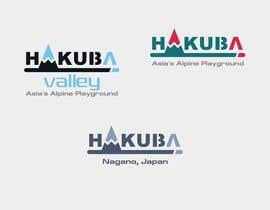 paramiginjr63 tarafından Design a Logo for Hakuba - repost için no 30