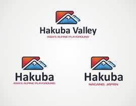 paramiginjr63 tarafından Design a Logo for Hakuba - repost için no 31