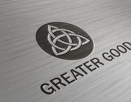 Nro 147 kilpailuun Design a Logo for A Greater Good käyttäjältä mdanwarulazam