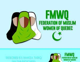 #7 for Design a Logo for a muslim women organization by HazmuDesigner