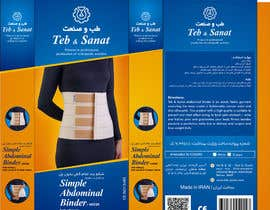 #10 cho Create Print and Packaging Designs of an abdominal binder product bởi webbymastro