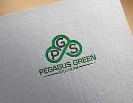 mehediabraham553 tarafından Design a Logo için no 73