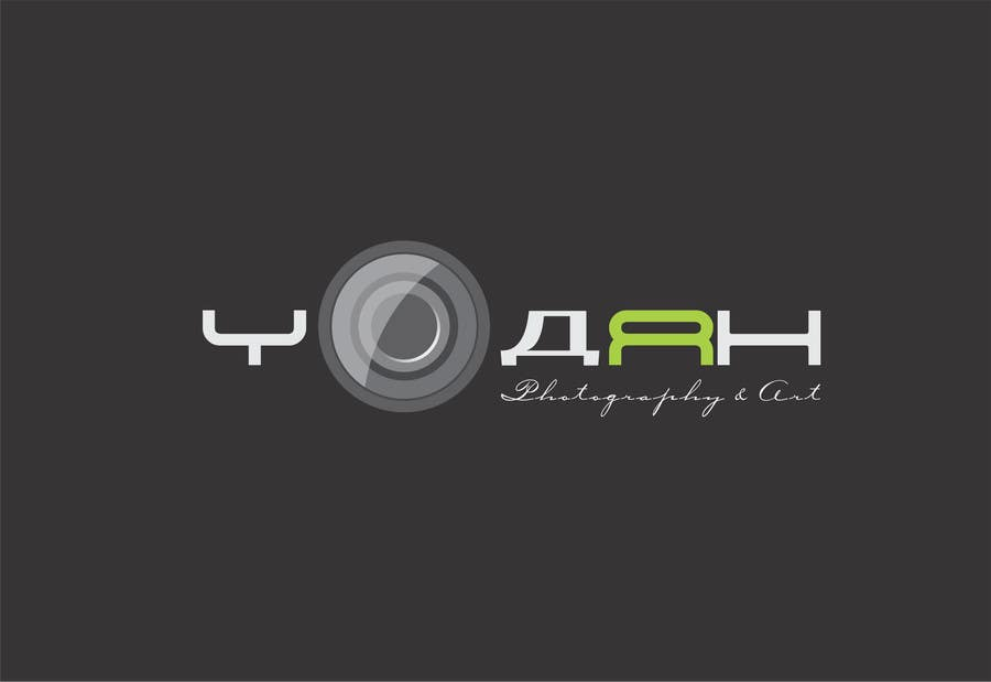 #143 for Design a Logo for photographer by djnirk