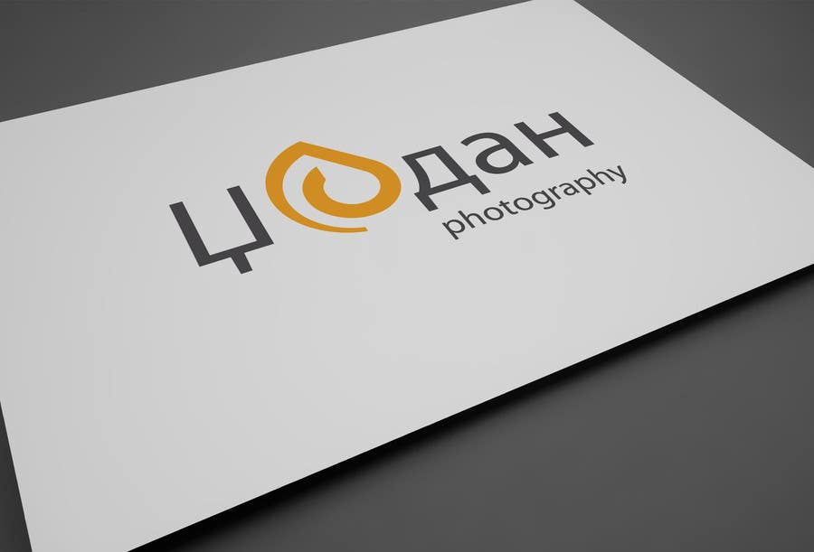 #18 for Design a Logo for photographer by mrkrft