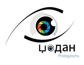 #146 for Design a Logo for photographer by Akyubi