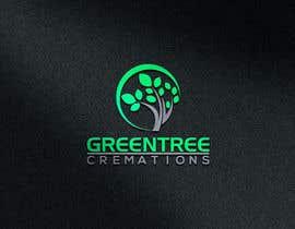 adilesolutionltd tarafından Design a Logo için no 106