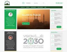 Nro 37 kilpailuun Re-Design a Website käyttäjältä Poornah