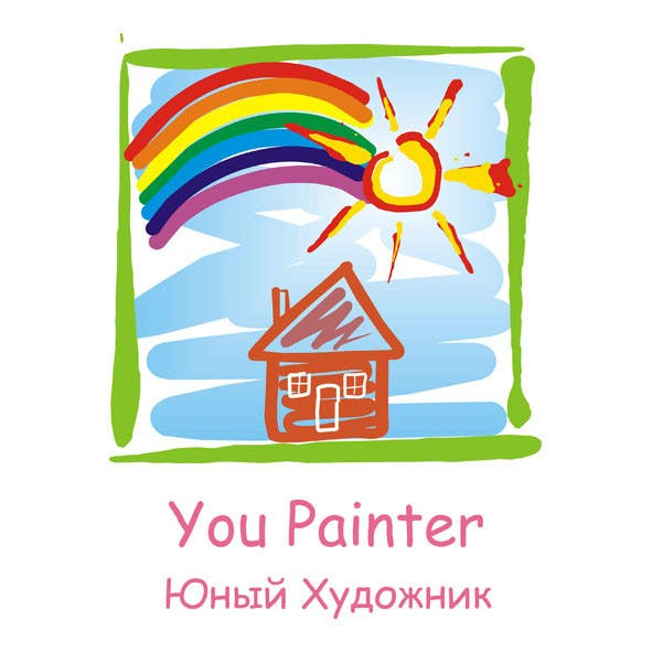 #94 for Logo for kids paintings/sketches gallery (web-site) by primavaradin07