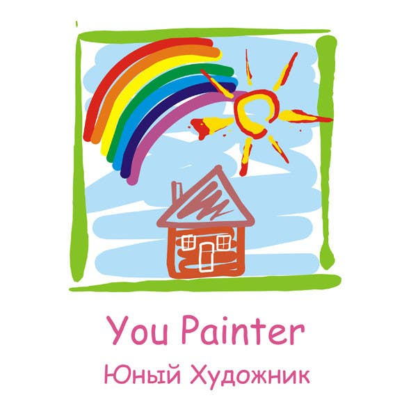 #97 for Logo for kids paintings/sketches gallery (web-site) by primavaradin07