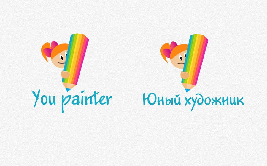 #76 for Logo for kids paintings/sketches gallery (web-site) by Artnetta