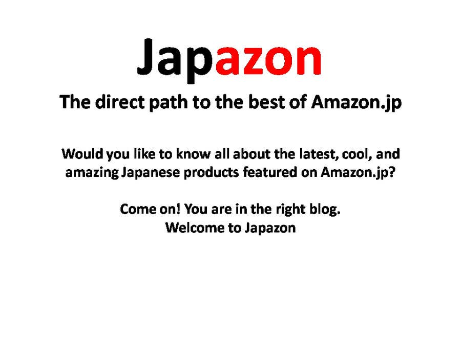 #21 for Blog name Description for Amazon.jp affiliate blog in English - SEO title by Asturias09