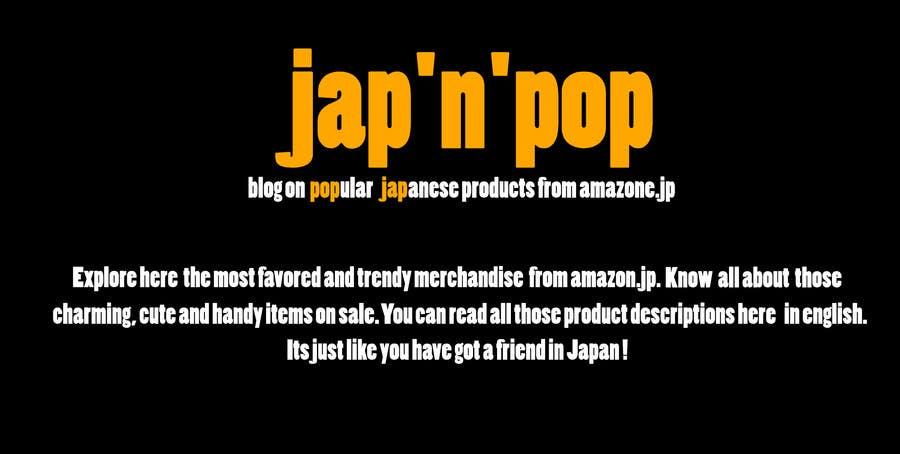 English amazon jp