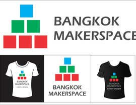 nº 45 pour Design a Logo for a new MakerSpace in Bangkok par ArtCulturZ