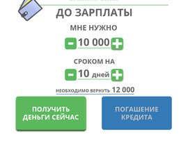 #10 для Дизайн WEB интерфейса для кредитомата от oobqoo
