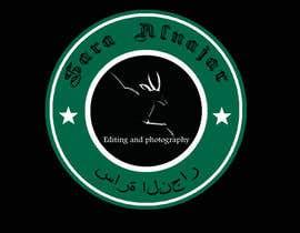 Yusuf3007 tarafından Design a Logo for my self için no 31