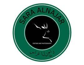 designfreakz tarafından Design a Logo for my self için no 34