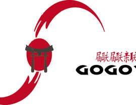 shaon362 tarafından Design a Logo for GOGOYO için no 6