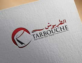 JNCri8ve tarafından Design a Logo for a Fast food store named tarbouche için no 39