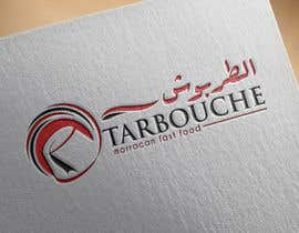 JNCri8ve tarafından Design a Logo for a Fast food store named tarbouche için no 75