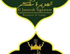 Nro 21 kilpailuun Redesign a Logo (with arabic text) käyttäjältä daliaahmed2
