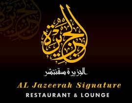 Nro 50 kilpailuun Redesign a Logo (with arabic text) käyttäjältä Alimhn