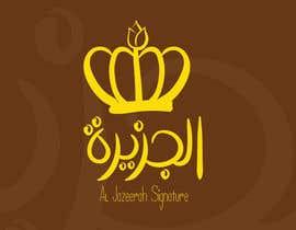 Nro 8 kilpailuun Redesign a Logo (with arabic text) käyttäjältä SerMigo