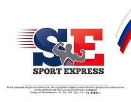 Nro 73 kilpailuun Logo redesign contest for sport nutrition wholesale company. käyttäjältä MehrdadPN