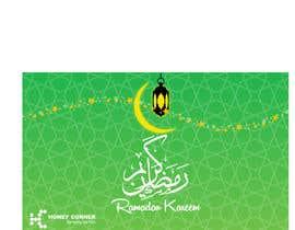 #39 for RAMADAN MUBARAK GREETING FOR SOCIAL MEDIA + 1080p HD TV by zouhairgfx