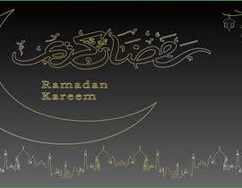 #25 for RAMADAN MUBARAK GREETING FOR SOCIAL MEDIA + 1080p HD TV by TareqBedo