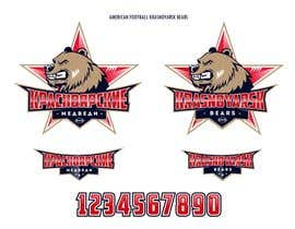 #58 untuk Design logo for American Football team oleh roman230005