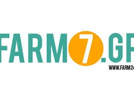 #45 for Design a Logo for site farm7.gr af AGeorgescu