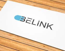 Nro 342 kilpailuun Design a Logo for Cellphone Accessories käyttäjältä indiadezigns