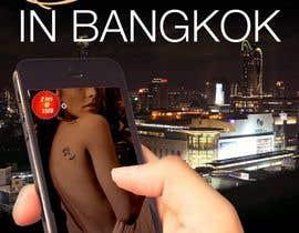 subratodeb tarafından Need a book cover / Home page of website için no 23