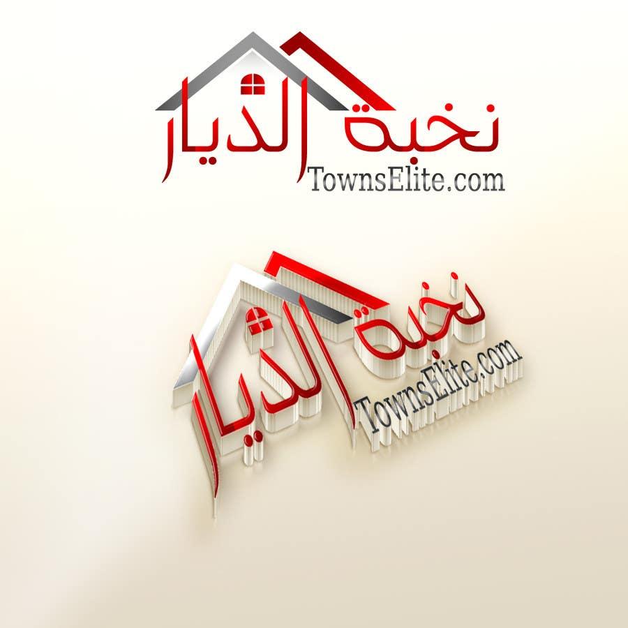 Penyertaan Peraduan #                                        28                                      untuk                                         Logo Design Arabic