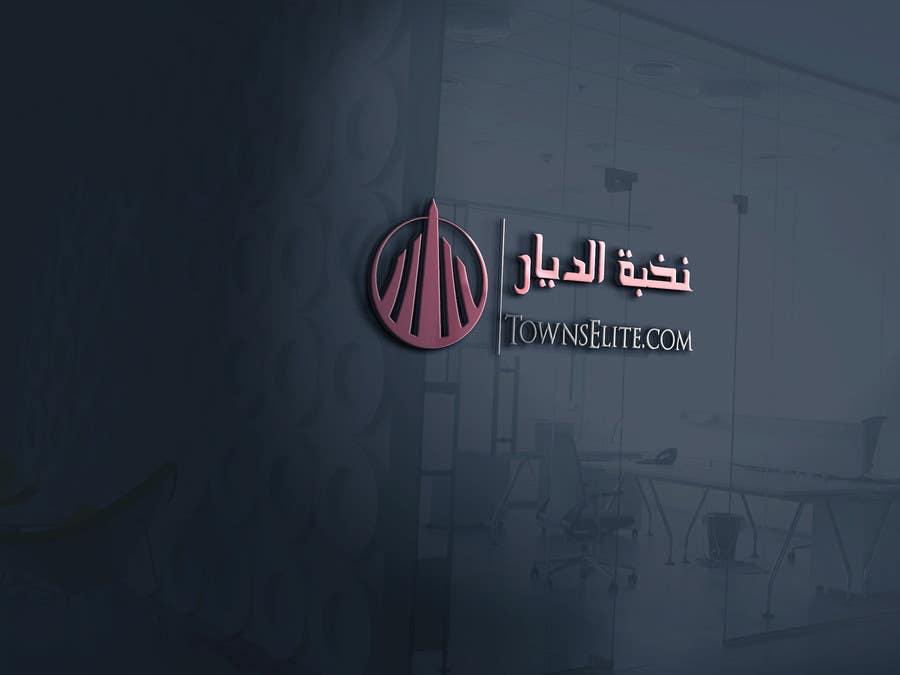 Penyertaan Peraduan #                                        40                                      untuk                                         Logo Design Arabic