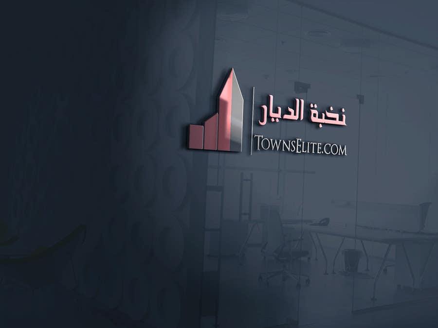 Penyertaan Peraduan #                                        41                                      untuk                                         Logo Design Arabic