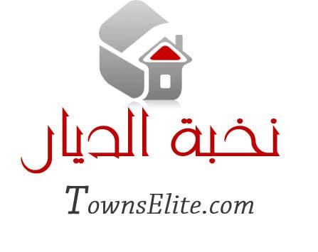 Penyertaan Peraduan #                                        38                                      untuk                                         Logo Design Arabic