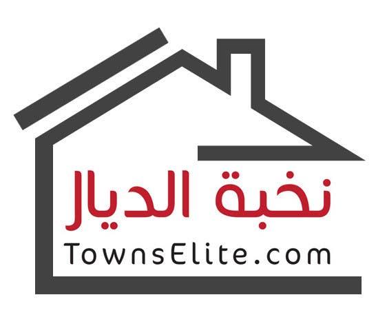 Penyertaan Peraduan #                                        34                                      untuk                                         Logo Design Arabic