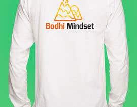 mamunqf tarafından T-shirt Company Logo için no 33